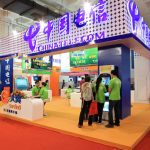 China Telecom Net Profit Up 6.3% In H1 2016