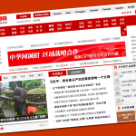 China.com Finds New Buyer For CNY150 Million