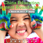 China Money Network To Host China Education Investment Roundtable 2017