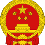 China's Cybersecurity Law Enacted