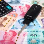 China Money Podcast: More Than 100 Startups Raise Capital In China This Past Week