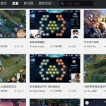 GGV, Shunwei lead $58M Round In Games Streaming Start-Up