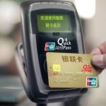 Everbright-IDG Industrial Fund Injects $297M In China UnionPay Merchant Services
