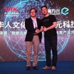 Sports Data Firm Cubee Technology Wins Support From CMC Holdings