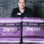 Daojia.com.cn Acquired By Pizza Hut's Parent Company