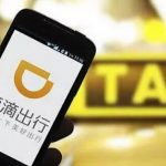 Didi Ponders SoftBank-Led $6B Investment As China's Ride Share Giant Suffers Volume Declines
