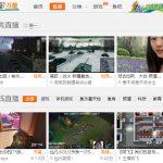 Phoenix Capital, Tencent Co-Lead $226M Series C In DouyuTV