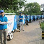 Chinese Laundry O2O Start-Up Edaixi Raises $14M Led By Libai Group