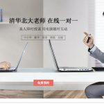 Huasheng Capital Leads New Venture Round In Online Education Firm ZMlearn.Com