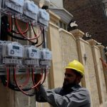 Chinese Power Group To Acquire Control Of Pakistani Utility Firm For $1.77B