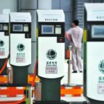 China's Electric Vehicle Charger Market To Reach $29B In 2020