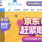 Huasheng Capital Joins $235M Series D Round In Fenqile