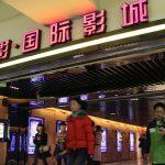 China Film Plans To Co-Establish $100M US-China Film Fund