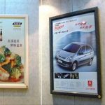FountainVest, Tencent, CITIC Capital To Reap Billions In Profit From Focus Media Share Sale