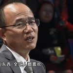 Fosun Back In Shopping Mood As Guo Guangchang Makes CCTV Appearance