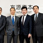 Former Goldman Sachs Executive Andrew Huang Joins FountainVest As Managing Director