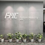 Future Mobility Raises $200 Million In Financing Round At $750 Million Valuation