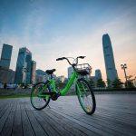 Alibaba Joins $9M Round In Hong Kong Bike Sharing Firm Gobee.bike