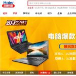 Chinese Electronics Retailers Join Forces For E-commerce Push