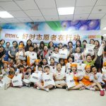 Hershey China's CSR Report Shows Continued Engagement