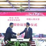 Hillhouse Capital's Zhang Lei Establishes US$43M Education Fund For Renmin University