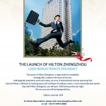 The Launch Of Hilton Zhengzhou 1,000 Bonus Points Per Night