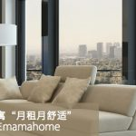 Singapore's City Developments Invests $15M In Serviced Apartment Rental Firm Mamahome