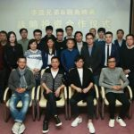 Huayi Brothers Leads $29M Round In Chinese Movie Marketing Firm Magilm Pictures