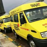 IFC To Invest $20M In Truck Logistics Start-Up Huochebang