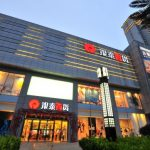 Alibaba Proposes To Privatize Intime Retail In $2.6B Deal
