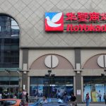 Ito Yokado To Accelerate Expansion In Mainland China
