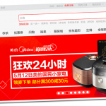 JD.com Parent Company Appoints New CMO