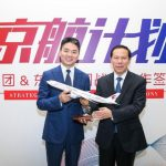 JD.com Partners With China Eastern Airlines To Strengthen Logistics Services