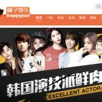 China Growth Capital Leads $10M Series B+ Round In Juzi Entertainment