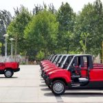 China Renaissance Unit Leads Series A Round In Electric Vehicle Start-Up