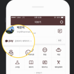 Korean Mobile Payments Provider Gains Chinese Investment