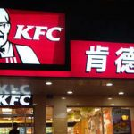 CIC And KKR End Discussions To Acquire Yum China