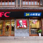 Yum China Buys Chinese Food Delivery Company