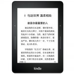 Amazon Launches Customized Kindles With China Mobile