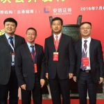 Legend Capital-Backed Linglong Tyre Completes $390M IPO In Shanghai