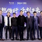 Sunac Invests $2.18B In Cash-Strapped LeEco And Plans New Tech Ventures