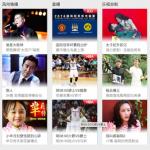 Online Video Service Letv Reports CNY13 Billion Operating Revenue