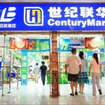 Alibaba To Acquire 18% Stake In Lianhua Supermarket