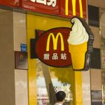 CITIC, Carlyle To Complete Acquisition Of McDonald's China And Hong Kong Businesses