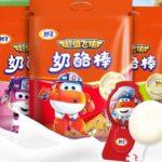 Hillhouse Ventures Leads RMB100 Million Round In Children's Cheese Brand