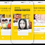 Yixia Tech's Latest Cash Infusion Will Spur Social Media Videos