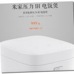 China's Xiaomi Launches New Smart Home Brand Mijia