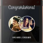 YY Inc Leads $70M Round In Tinder's China Copycat Tantan