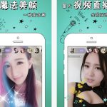 Chinese Marketing Firm Shunya To Acquire Video Streaming App Inke