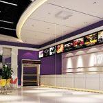Perfect World To Acquire Struggling Movie Theater Operator Antaeus Cinema Line
